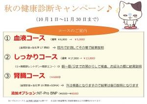 2020秋壁ポスター猫_page-0001